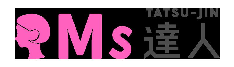 MS調査の達人「女性目線」を取り入れた覆面調査で、商品・サービスの成長をお手伝いします!